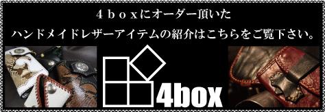 lolweb4boxbana